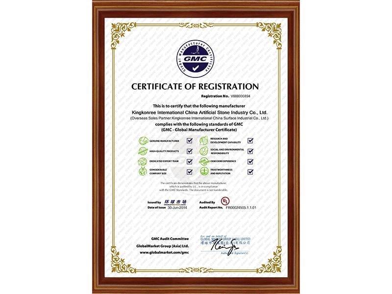 Kingkonree UL Certificate