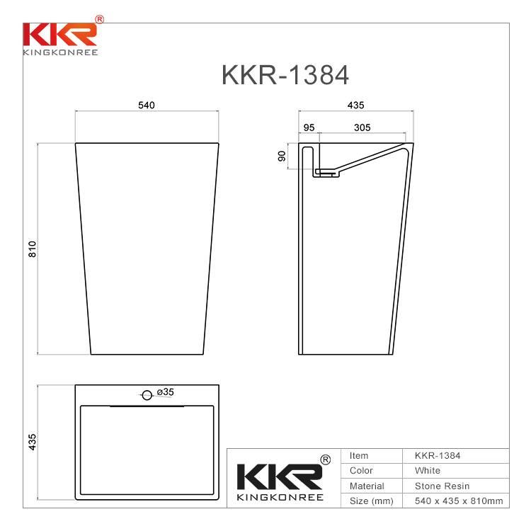 KingKonree Array image3