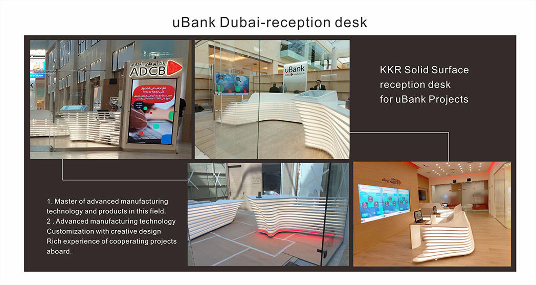 The Reception Desk in uBank in Dubai