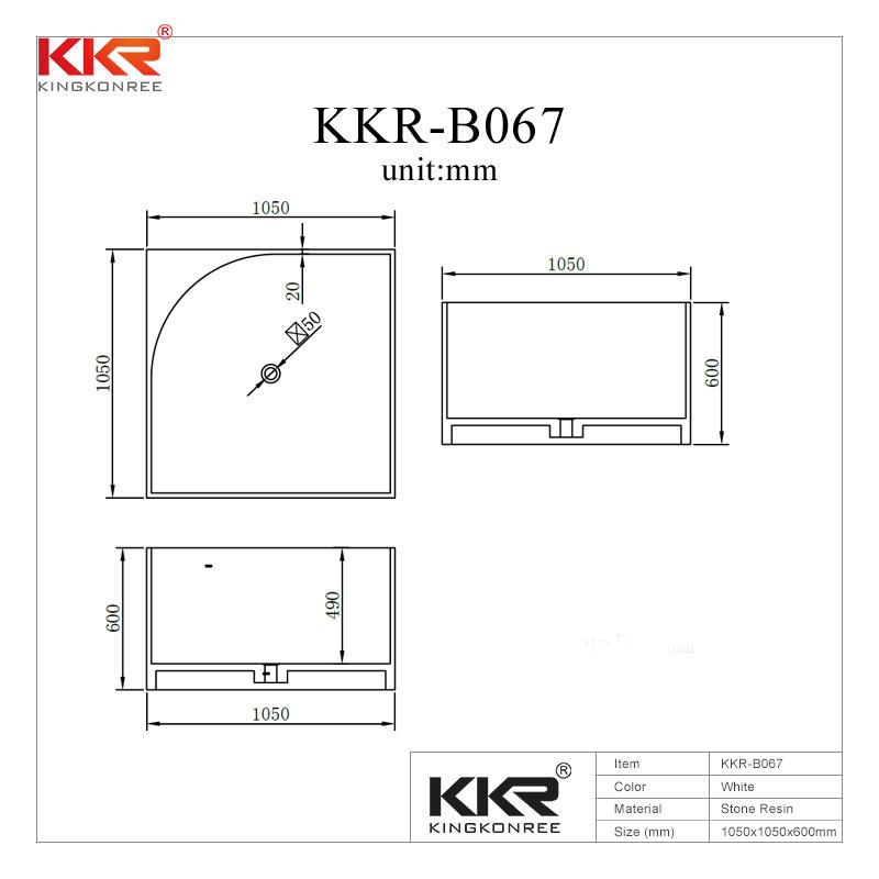 Bañera independiente de superficie sólida Squartz de 1050 mm KKR-B067