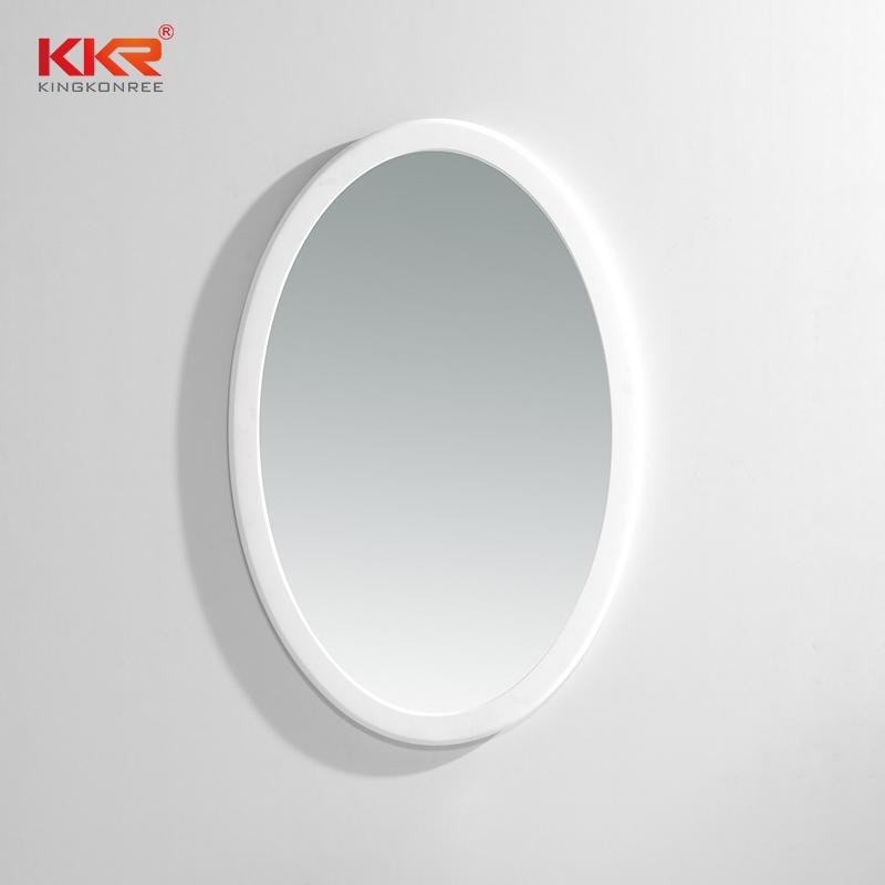Simplified Modern Bathroom Vanity Mirror KKR-1575